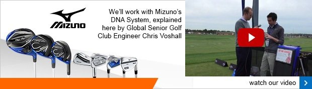 Mizuno Complete Equipment Solution